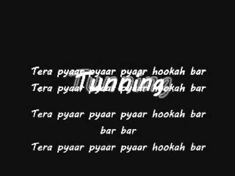 Hookah Bar lyrics