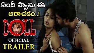 DOLL Telugu Movie Official Trailer || Latest Telugu Movie Trailers || #DOLLTrailer || NSE