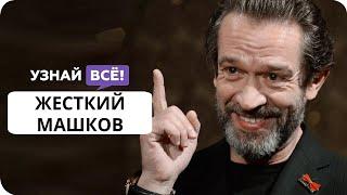Что актеры думают о Владимире Машкове, новом худруке театра Табакова