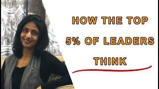 Payal Nanjiani | How The Top 5% Think.