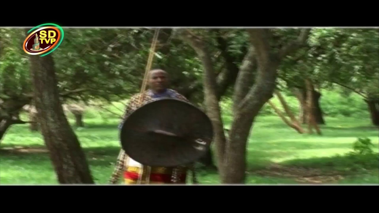 Ethiopian Sidama Music Adugna Dumo –Hora - አዱኛ ዱሞ - ሆራ -የሲዳምኛ ሙዚቃ እና ዉዝዋዜ