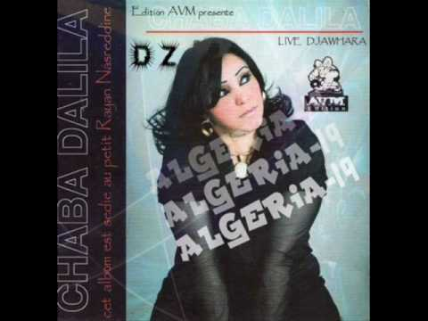 CHEBA DALILA DUO HOUSSEM 2012 MATSALOUNICH MP3
