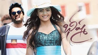 Nithin Bheeshma Movie Official Release Date | Nithin | Rashmika Mandanna