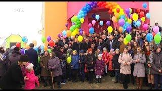 У Піскові на Костопільщині відкрили нову школу