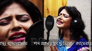 Popular Videos - Munmun Dutta