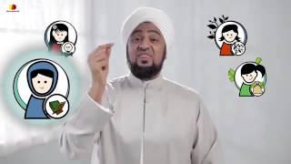 Женитьба в Исламе