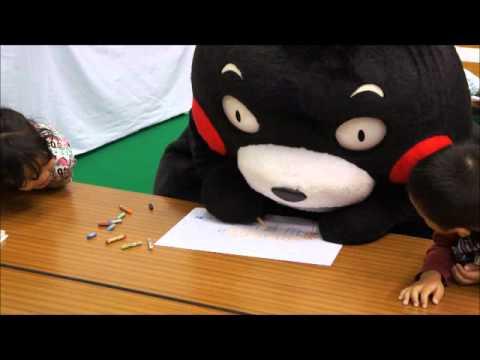 くまモン ぬりえをする Youtube