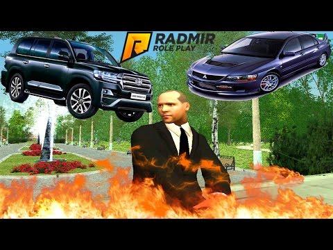 RADMIR CRMP| БЕСПЛАТНО СКИН ЗА 3 000 000Р, ТЕСТ ДРАЙВ Mitsubishi EVO 9, Toyota LC 200