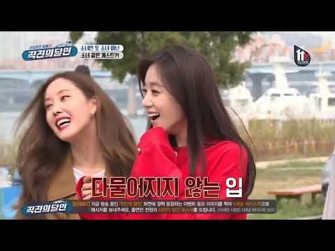 [Diadem Subs] 161020 Master of Driving Straight - EP4 (Eunjung & Hyomin)