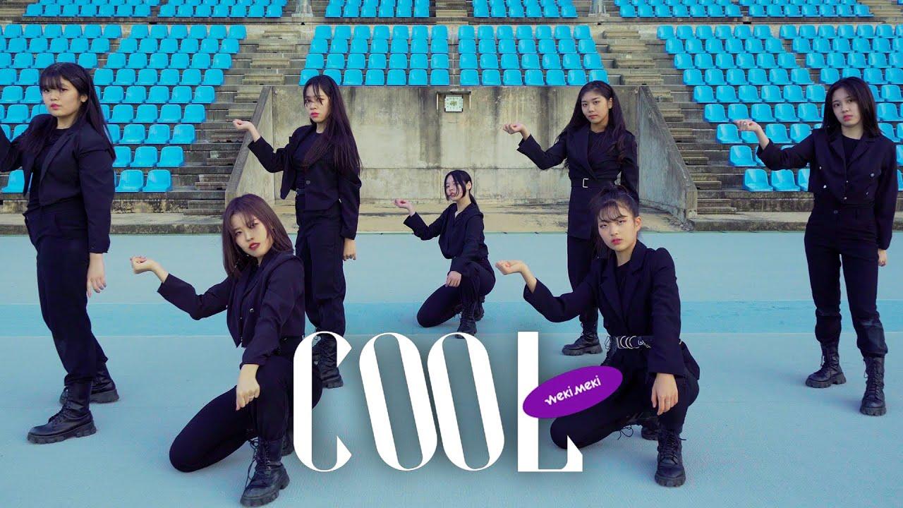 [Kpop] Weki Meki(위키미키) 'COOL(쿨)' Dance Cover 커버댄스