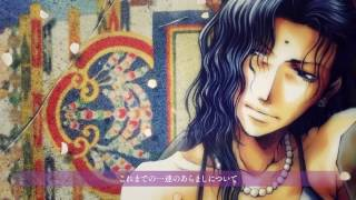 【最遊記】観世音菩薩と看る『最遊記シリーズ』