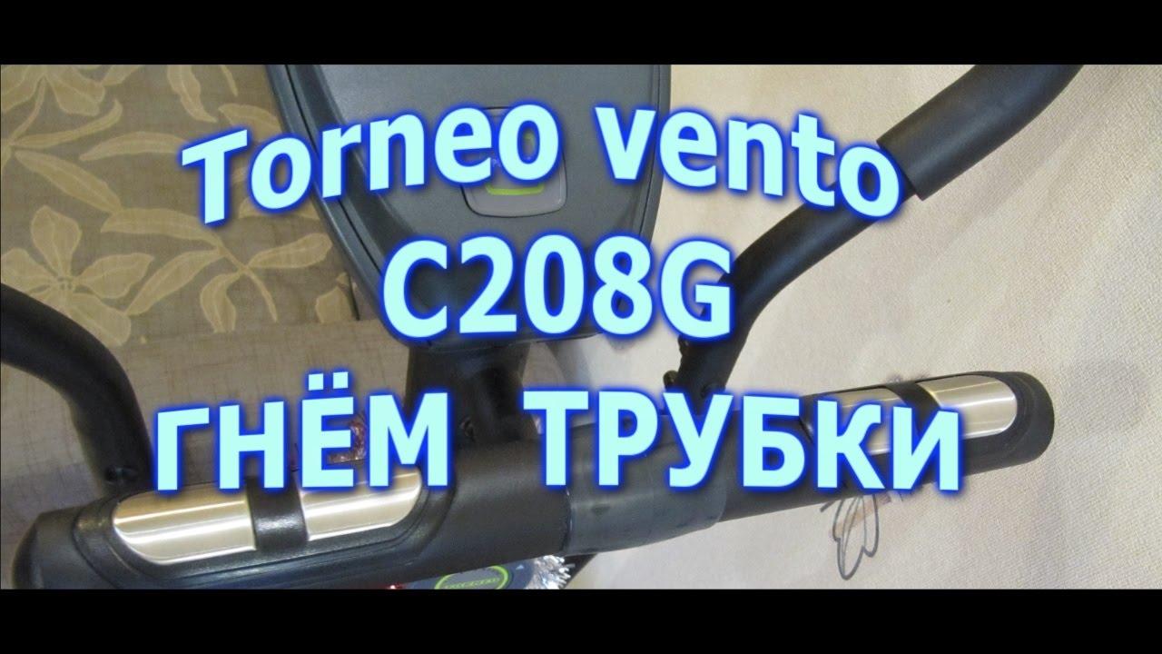 Степпер Torneo Vega S-110 - YouTube