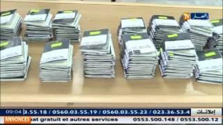 حج : اشتراط دفع الملف الطبي واقتناء تذكرة السفر لتسلم تأشيرة الحج