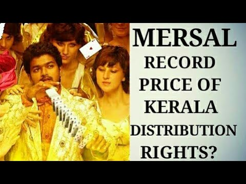 MERSAL KERALA DISTRIBUTION RIGHTS RECORDS || GLOBAL UNITED MEDIA
