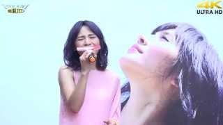 梁文音 4 分手後不要做朋友(4K 2160p)@漫情歌 高雄簽唱會[無限HD] 🏆