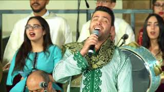 Marouane Hajji accompagné de Ia Chorale Andalucia-Festival Aissaoua-1ère édition-Casablanca (2/2)