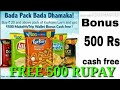 Makemy Trip Trick How Get 500 Rupay Bonus From Kurkure And Lays,Uncle Chips hurry