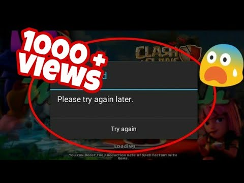 Why Miro Clash Is Not Loading || How To Open It ||