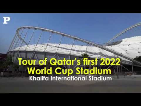 Tour of Qatar's first 2022 World Cup Stadium Khalifa International Stadium