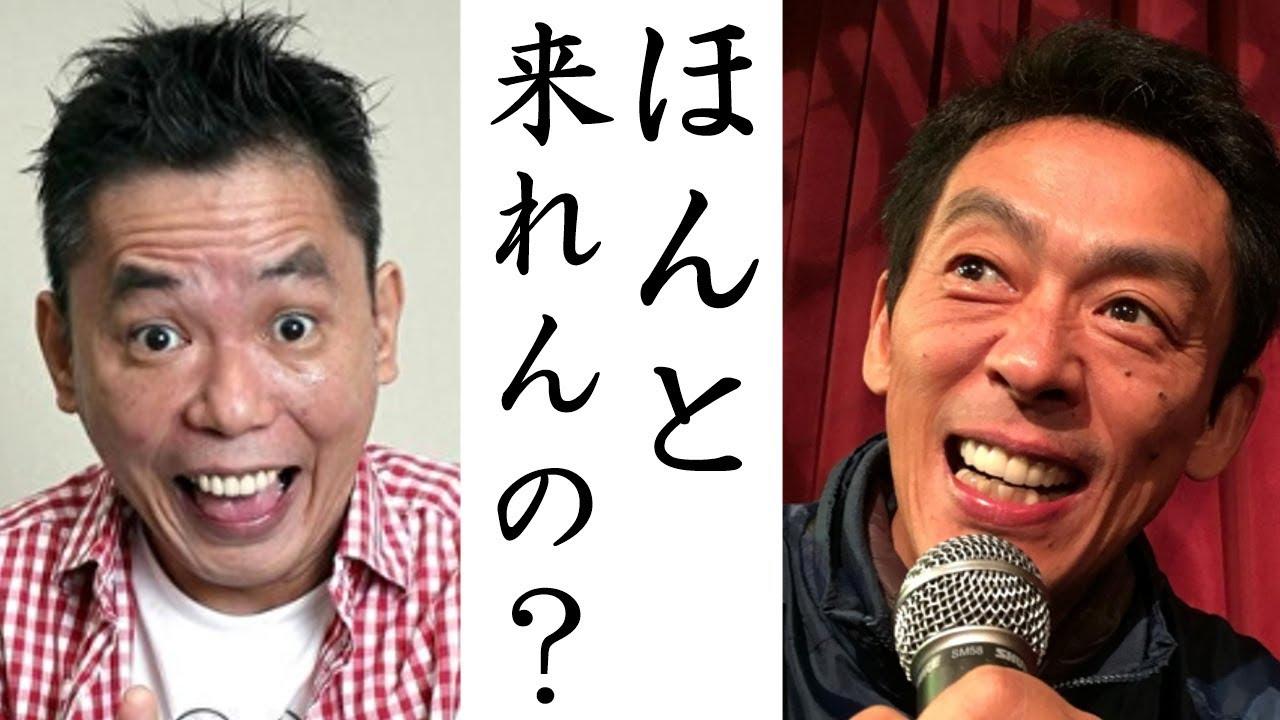 ぜんじろうが太田光とのガチバトルで深夜ラジオに乗り込み宣言した衝撃的すぎる理由に一同驚愕!