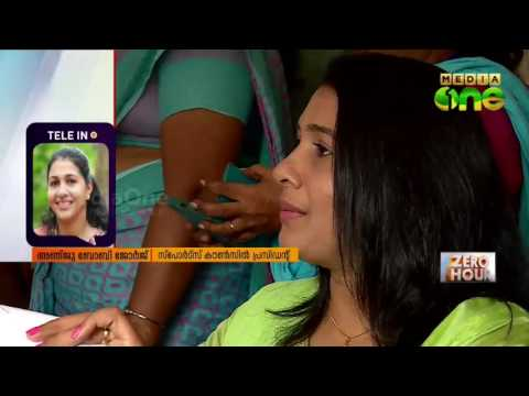 Anju Bobby George lodge complaints against E. P. Jayarajan