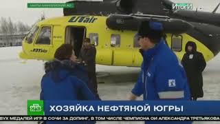 Фильм про Наталью Комарову.