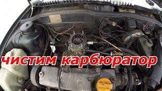 видео Как почистить карбюратор на ВАЗ 2109