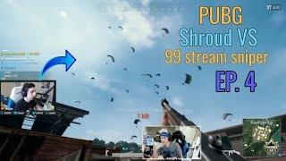 Ninja React to Shroud Vs 99 stream sniper Game in Pubg