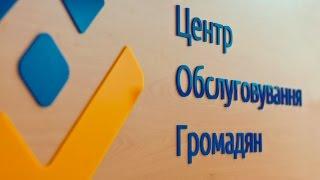 Эхо Украины с Матвеем Ганапольским о ЦОГ в Одессе