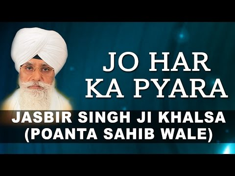 Jasbir Singh Ji Khalsa | Jo Har Ka Pyara | Shabad Gurbani