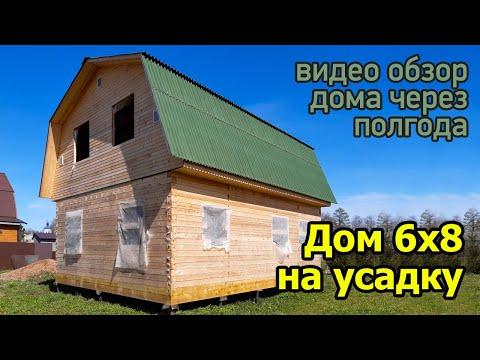 Дом из бруса 6х9 с мансардой своими руками