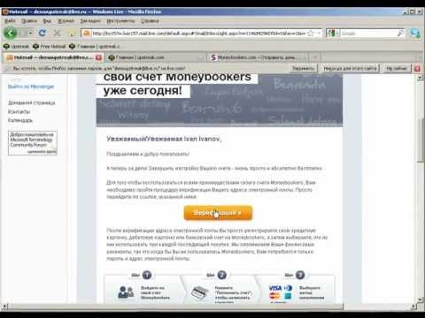 Moneybookers.Com