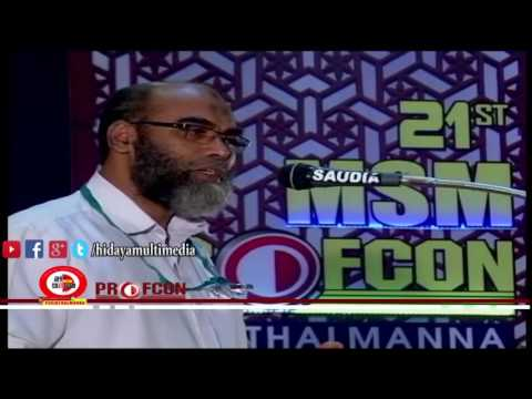 MSM Profcon 2017 | Living Islam at Home  C Muhammed Saleem Sullami | Perinthalmanna