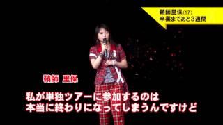 TOKYO MX2015/12/09.
