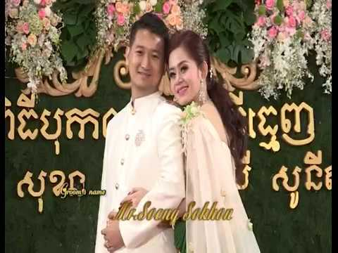 Sokhon & Sonita Wedding 28-29 Oct 2016, Part 1