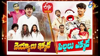 Extra Jabardasth | 20th November 2020 | Full Episode | Sudheer,Bhaskar | ETV Telugu