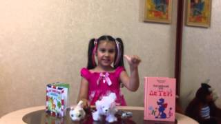 Вероника Гардян 5 лет. Английский для детей. Урок 1.