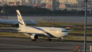 イスラエル首相来日!!El Al Israel(B767) Landing Haneda RWY22
