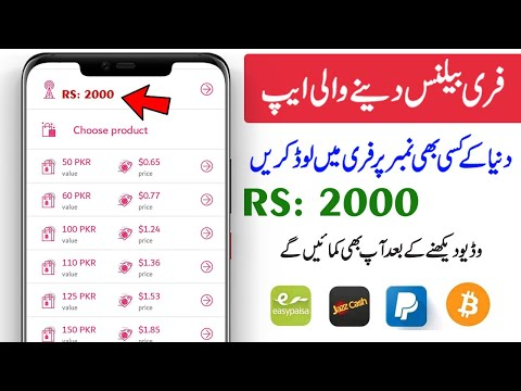 How To Earn Money Online From BlaBla Connect | Urdu Hindi Tutorial 2020