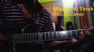 Alfazon Ki Tarah Full Guitar Cover (Hd Audio and Video)