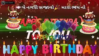 Happy birthday Gujarati what& 39 s app status Vijay suvada