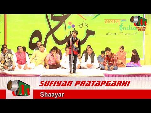 Sufiyan Pratapgarhi, Bhiwandi Mushaira, 19/02/2016, RELIEF SOCIAL EDUCATION SOCIETY; Mushaira Media