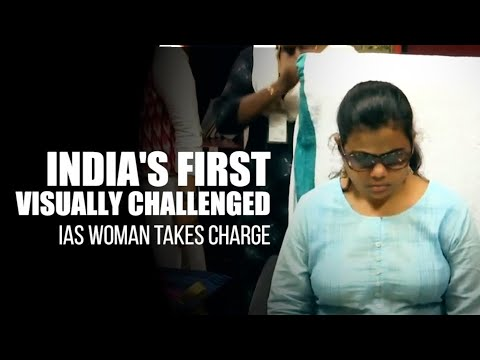 India's First Visually Challenged Woman IAS Officer Becomes Sub-Collector