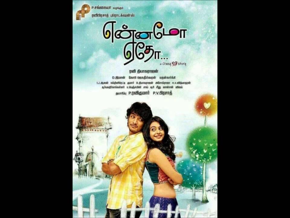 ennamo yedho full movie hd free