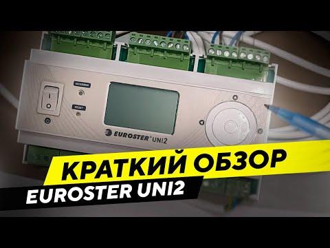 Погодозависимый контроллер отопления EUROSTER UNI2. Краткий обзор