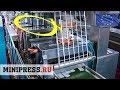 🔥Blister pack. Effective blister machine for the pharmaceutical market Minipress.ru
