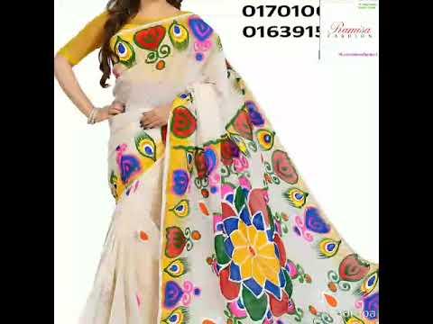 বৈশাখী সাজ এর সেরা সংগ্রহ  (Ramisa Fashion - রামিসা ফ্যাশন)