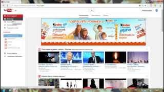 Урок №1 Создать свой канал на youtube. Без номера телефона