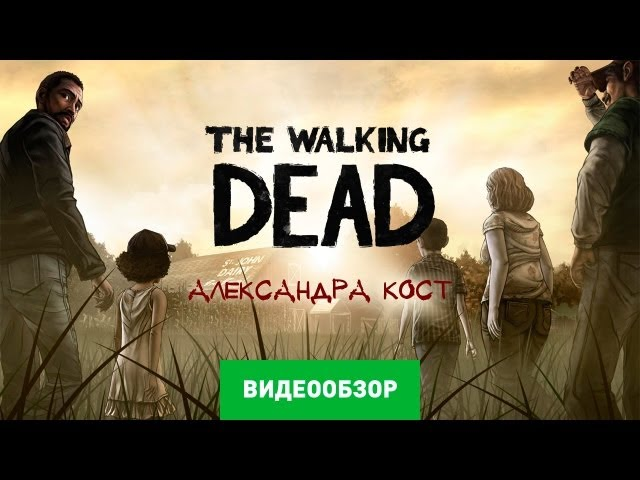 The Walking Dead (видео)