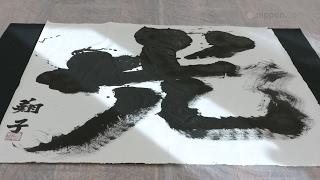ダウン症の天才書家・金澤翔子の世界 ー 無心の魂が書く 光 | nippon.com